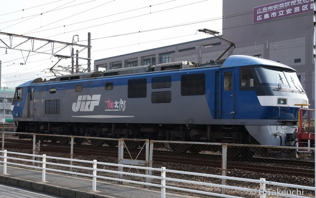 EF210-126 本機 (トリミング)
